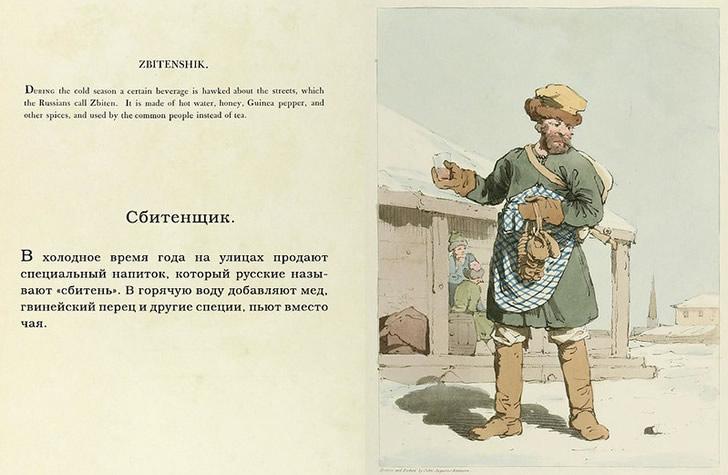 Сбитень народный освященный от простатита: рецепты, показания
