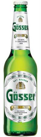 Гессер безалкогольное пиво