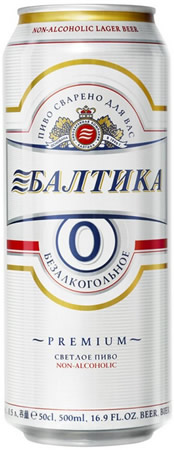 Балтика 0 безалкогольное пиво
