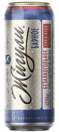 Жигули Барное безалкогольное пиво