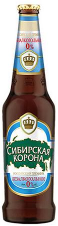 Сибирская корона безалкогольное пиво
