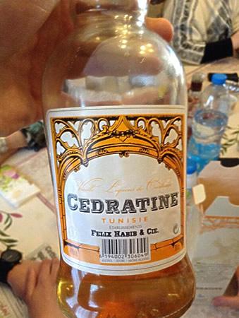 Cedratine (Тунис)