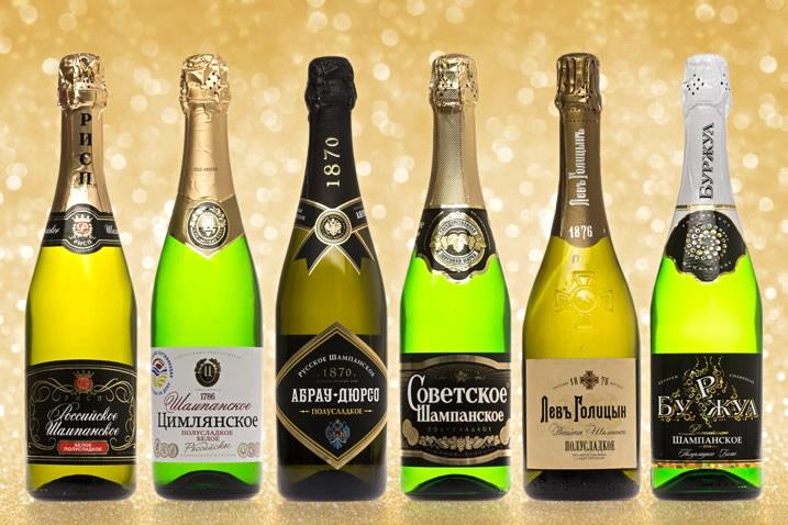 Советское шампанское: обзор вкуса, стоит ли покупать