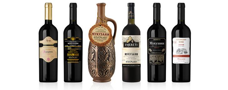 Mukuzani (Мукузани) вина грузии