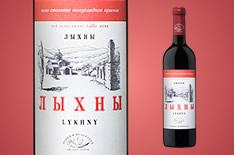 Вино Лыхны: обзор вкуса, состав и производитель