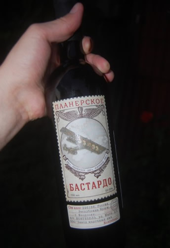 Бастардо Планерское