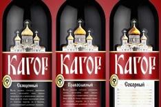 Вино Кагор: история, особенности + рецепт в домашних условиях