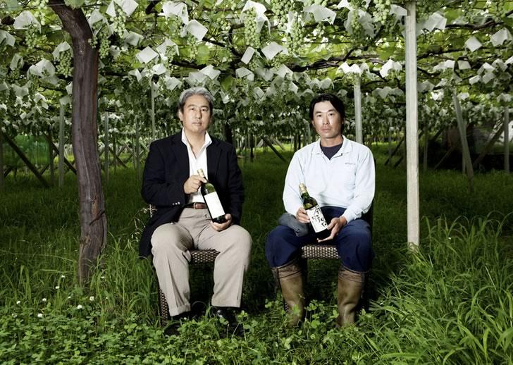 Японское вино