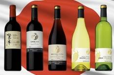 Японское вино: история, уникальные отличия, виды, регионы виноделия, интересные факты