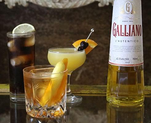 Рецепты коктейлей с ликером Гальяно