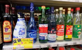 Байцзю водка: описание, виды, как пить