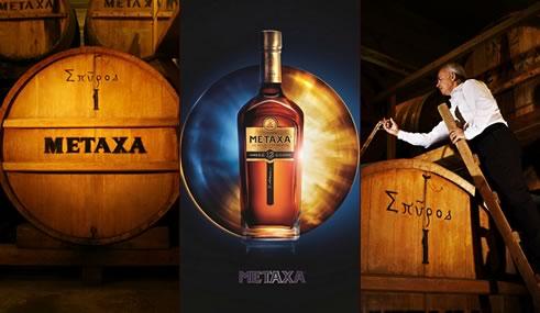 Бренди Метакса: история, особенности, виды и вкусы + как пить