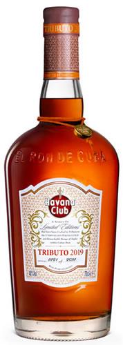 Гавана Клуб Tributo