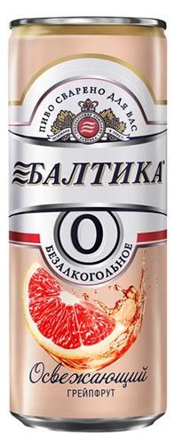 Балтика 0 Грейпфрут