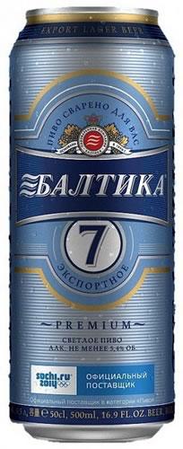 Балтика 7 Экспортное