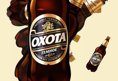 Охота пиво: история, обзор и виды