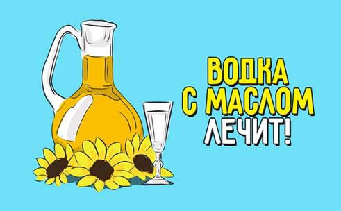 Метод Шевченко: приготовление + как правильно принимать