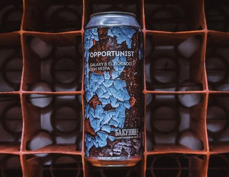 Виды пива Бакунин