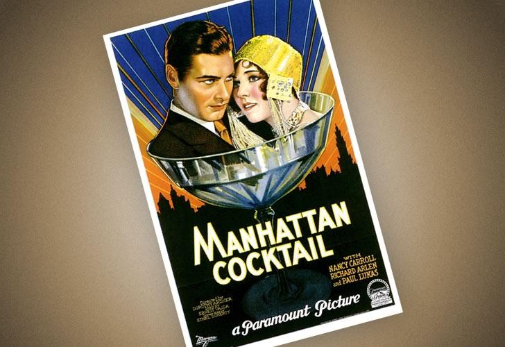 Фильмы и коктейли